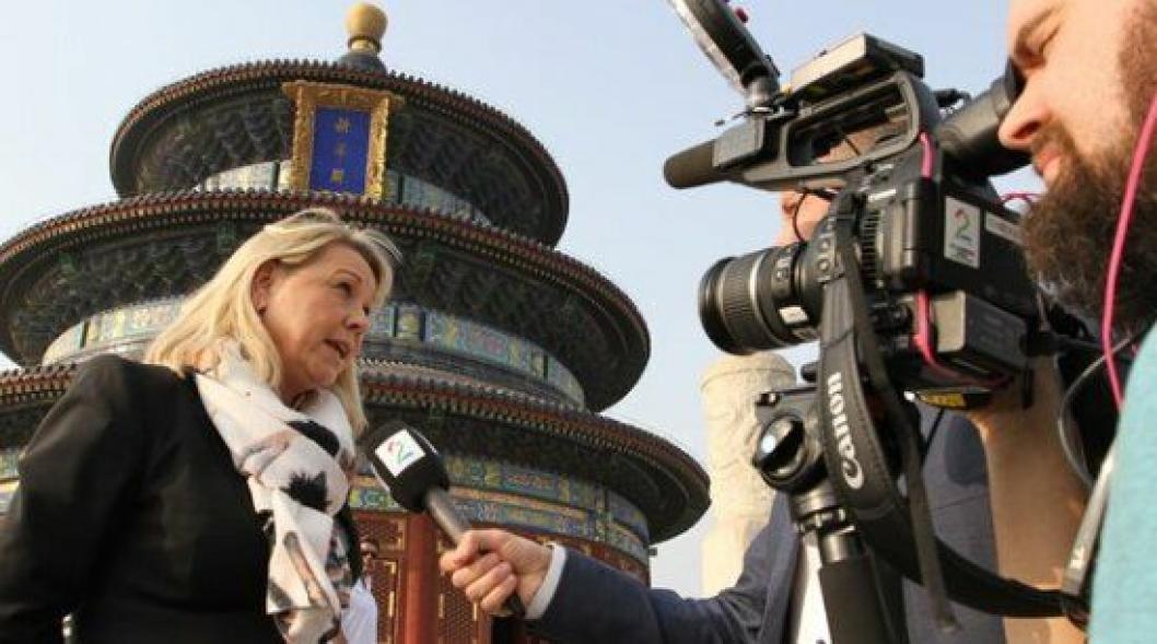 Bilde fra da næringsminister Monica Mæland besøkte Kina i april 2017. Foto: Trond Viken, NFD