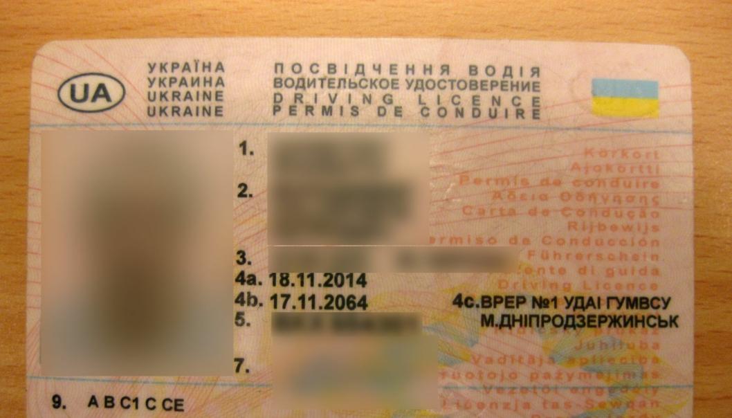 Dette førerkortet er falskt.