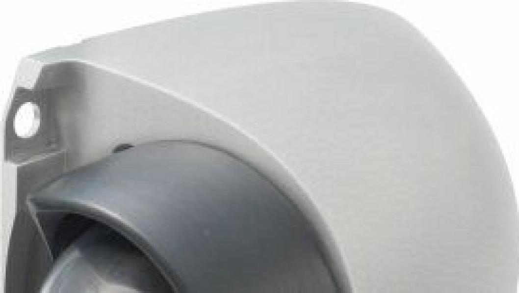 Panasonic har lansert mobile nettverkskamera for kjøretøy.