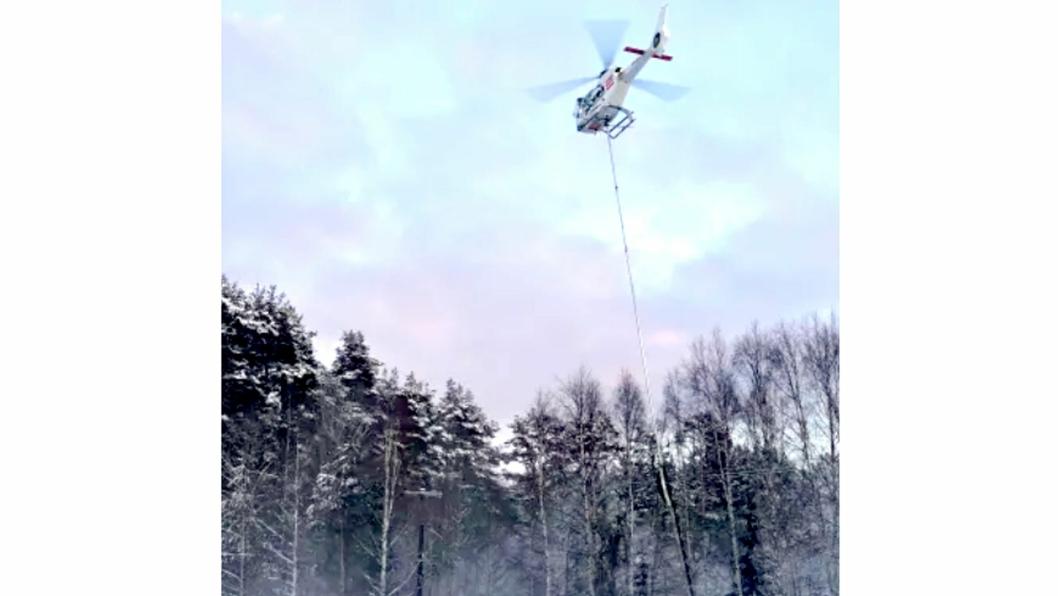 Kvisting med helikopter er effektivt og et spektakulært syn.