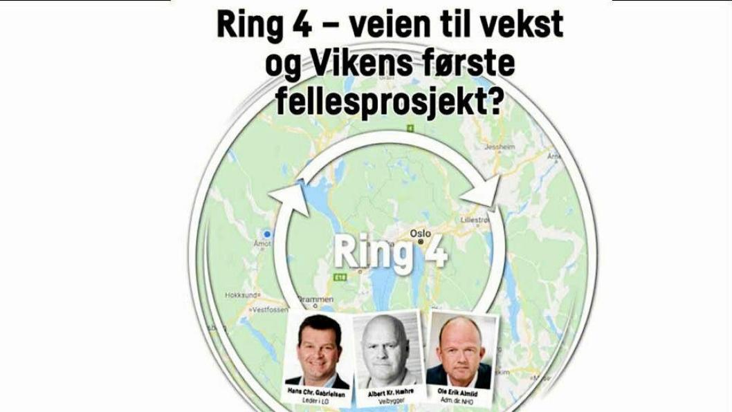 I forbindelse med at verdens beste skihoppere skal konkurrere i Vikersundbakken i mars, arrangeres en næringslivskonferanse med tema Ring 4.
