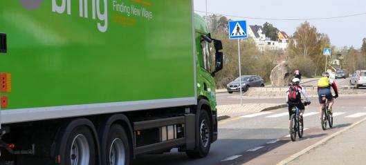 Blindsone-kameraer skal gi bedre trafikksikkerhet
