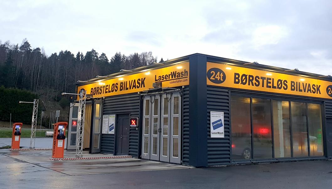 LaserWash-gruppen er en bilvaskekjede med 13 egne haller, i tillegg til agenturet til vaskemaskinene og eget servicenettverk.